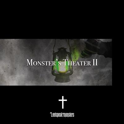 Monster`s Theater 2