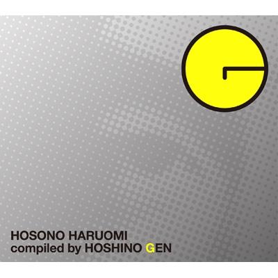 HOSONO HARUOMI Compiled by HOSHINO GEN (3枚組アナログレコード)