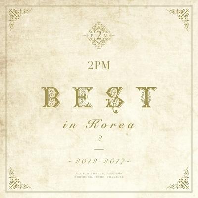 2PM BEST in Korea 2 〜2012-2017〜【初回生産限定盤A】(+DVD)
