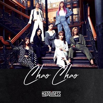 Chao Chao (+DVD)