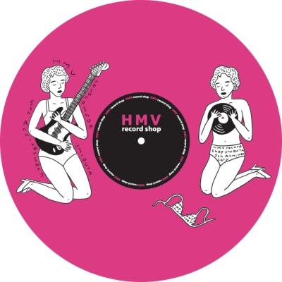 Slipmat (Guitar & Reco Girl)1枚組
