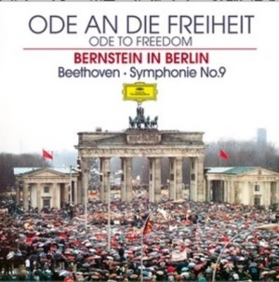 交響曲第9番『合唱』 レナード・バーンスタイン&バイエルン放送交響楽団+5つのオーケストラ団員(1989年ベルリンの壁崩壊記念コンサート)(2枚組アナログレコード)