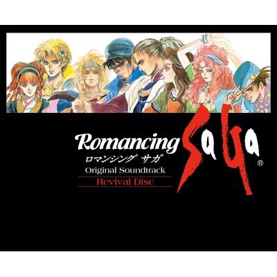 Romancing Sa・Ga Original Soundtrack Revival Disc 【映像付サントラ/Blu-ray Disc Music】