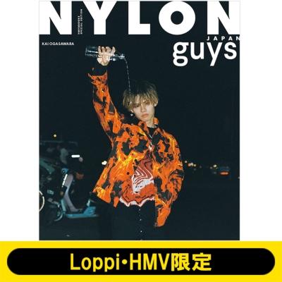 NYLON  Guys JAPAN KAI STYLE BOOK Loppi・HMV Special Edition