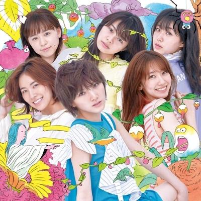 サステナブル 【Type C】(+DVD)