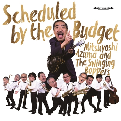 Scheduled by the Budget 【完全生産限定盤】(アナログレコード)