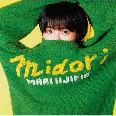 midori <デラックス・エディション>