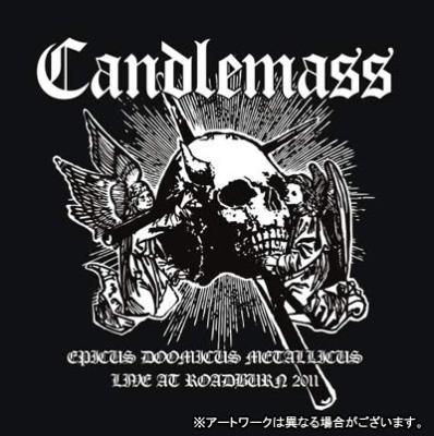 Epicus Doomicus Metallicus Live At Roadburn 2011