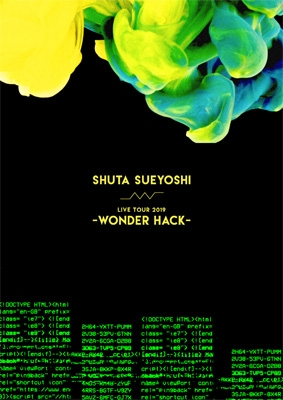 Shuta Sueyoshi LIVE TOUR 2019 -WONDER HACK-(Blu-ray)