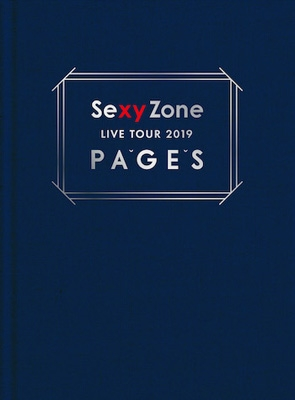 Sexy Zone LIVE TOUR 2019 PAGES 【初回限定盤】