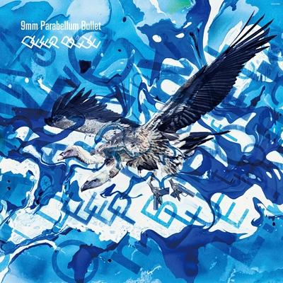 DEEP BLUE (アナログレコード)