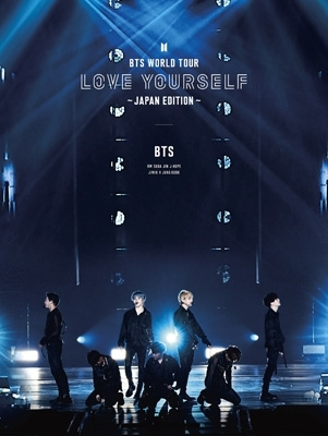BTS WORLD TOUR 'LOVE YOURSELF' 〜JAPAN EDITION〜【初回限定盤】(Blu-ray)