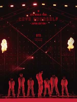 BTS WORLD TOUR 'LOVE YOURSELF' 〜JAPAN EDITION〜【初回限定盤】(DVD)