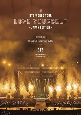 BTS WORLD TOUR 'LOVE YOURSELF' 〜JAPAN EDITION〜(Blu-ray)