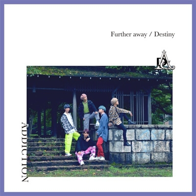 Further away/Destiny 【初回限定盤A】
