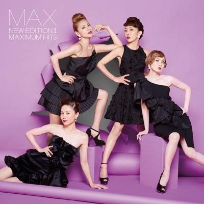 NEW EDITION II 〜MAXIMUM HITS〜(+Blu-ray)