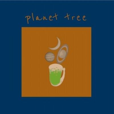 planet tree / Room 103【2019 レコードの日 限定盤】(7インチシングルレコード)