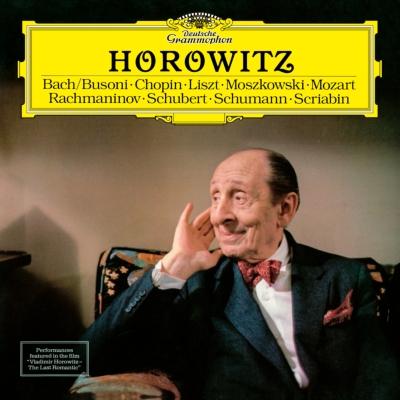 『ラスト・ロマンティック』 ウラディミール・ホロヴィッツ (180グラム重量盤レコード)