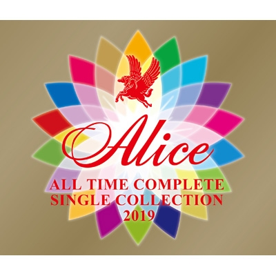 ALICE ALL TIME COMPLETE SINGLE COLLECTION 【初回限定盤】(+DVD)