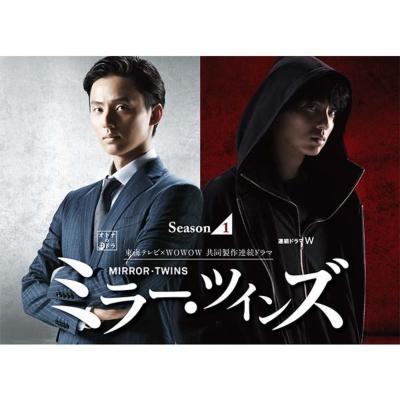 ミラー・ツインズ Season1 ブルーレイBOX(Blu-ray Disc4枚組)