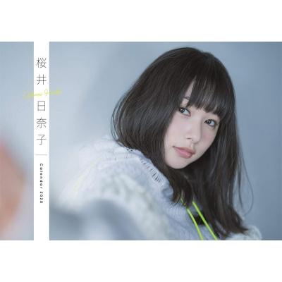 桜井日奈子カレンダー2020