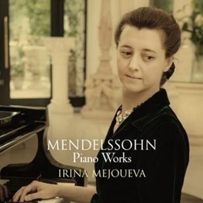 無言歌集、ロンド・カプリチオーソ、厳格な変奏曲、他 イリーナ・メジューエワ(2019)