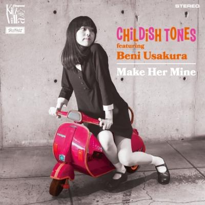 Make Her Mine (7インチシングルレコード)