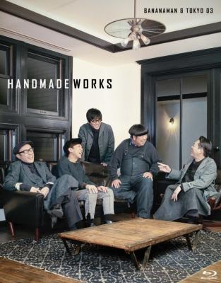 handmade works 2019