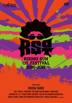 RISING SUN OT FESTIVAL 2000-2019 【完全生産限定盤】