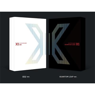 1st Mini Album: 飛翔 QUANTUM LEAP (ランダムカバー・バージョン)