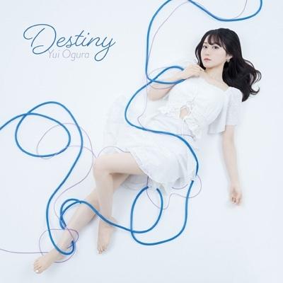 Destiny 【期間限定盤】(+DVD)