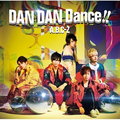 DAN DAN Dance!! 【初回限定盤B】(+DVD)
