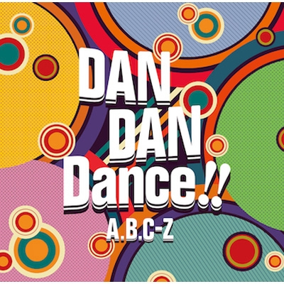 DAN DAN Dance!!