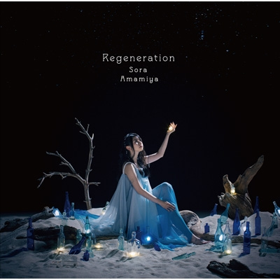 Regeneration 【初回生産限定盤】(+DVD)
