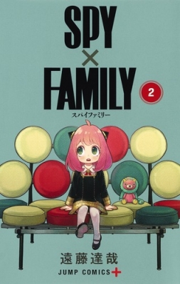 SPY×FAMILY 2 ジャンプコミックス