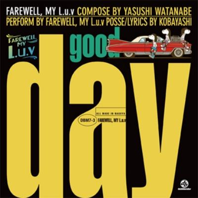 Good Day / Dub Day (7インチシングルレコード)