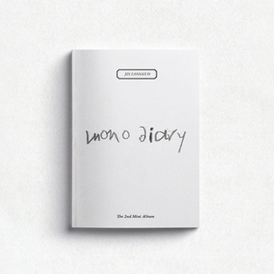 2nd Mini Album: mono diary
