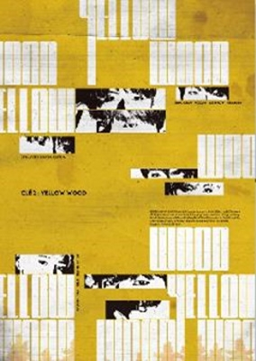 Cle 2 YELLOW WOOD Special Edition (台湾独占盤)