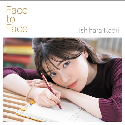 Face to Face 【初回限定盤】(+DVD)