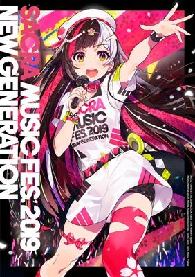 SACRA MUSIC FES.2019 -NEW GENERATION-【初回生産限定盤】(Blu-ray+CD)