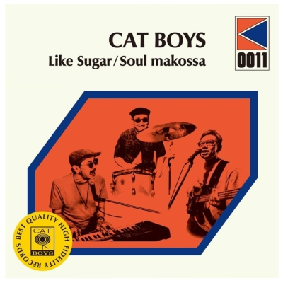 Like Sugar/Soul Makossa (7インチシングルレコード)