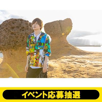 《東京イベント応募抽選対象》天崎滉平 in 台湾 photograph journey
