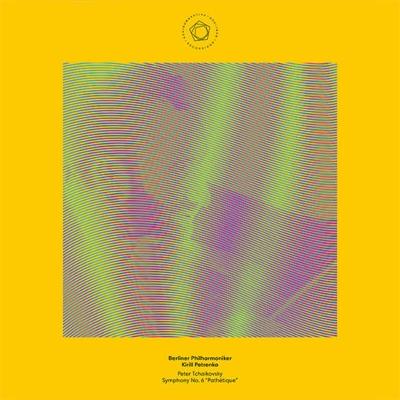 交響曲第6番『悲愴』 キリル・ペトレンコ&ベルリン・フィル (180グラム重量盤レコード/Berliner Philharmoniker Recordings)