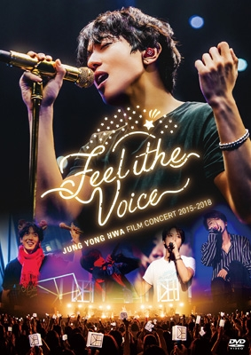 """JUNG YONG HWA : FILM CONCERT 2015-2018 """"Feel the Voice"""""""