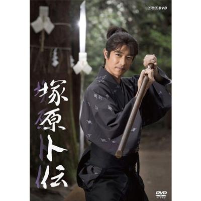 塚原卜伝DVD 全4枚(新価格)