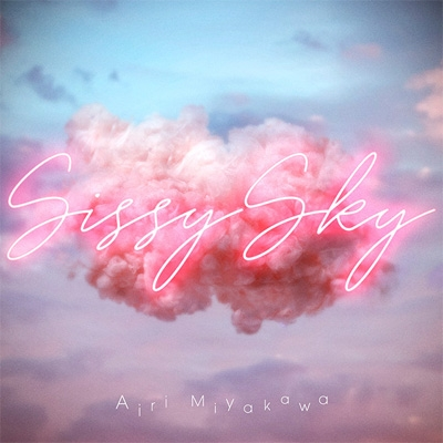 Sissy Sky 【初回限定盤】
