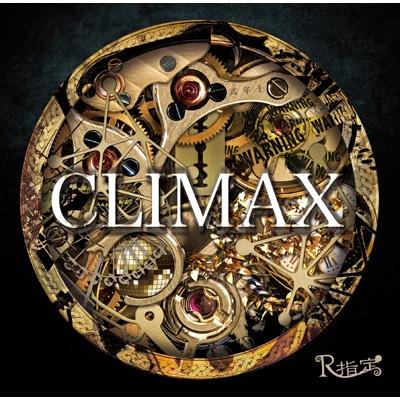CLIMAX 【初回限定盤】(+DVD)