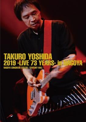 吉田拓郎コンサート2019 -Live 73 years-/ Special EP Disc「てぃ〜たいむ」 (Blu-ray)