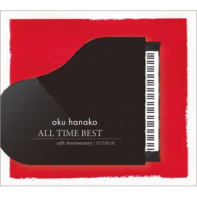Oku Hanako All Time Best Kanzen Gentei Seisan 15th Anniversary 875 Box