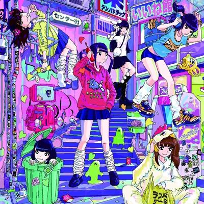子♡丑♡寅♡卯♡辰♡巳♡【2019 レコードの日 限定盤】(7インチシングルレコード)